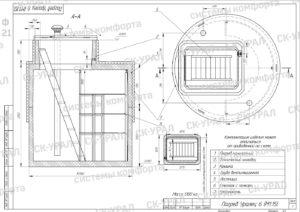 Схема погреба Уралец-6
