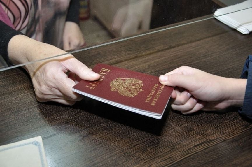 Паспортный стол, купил квартиру