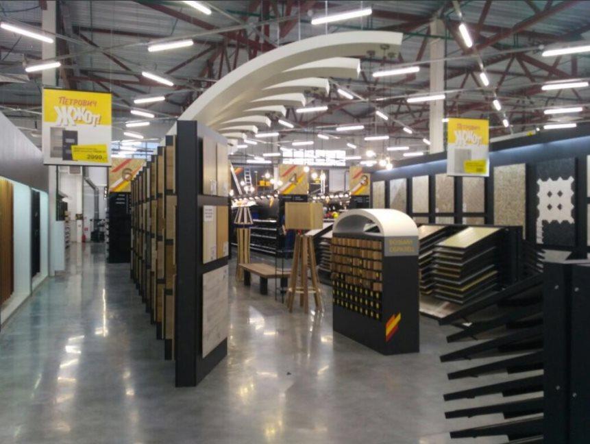 Новый гипермаркет, торговая сеть Петрович