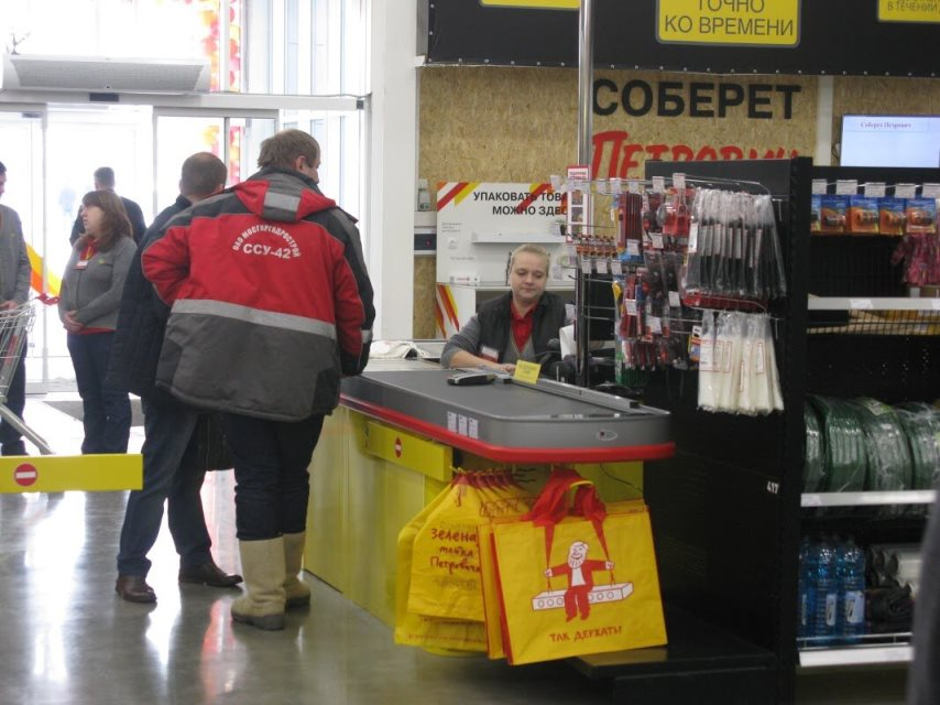 В гипермаркете Петрович
